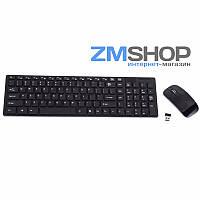 Беспроводная клавиатура +мышь Keyboard Dock
