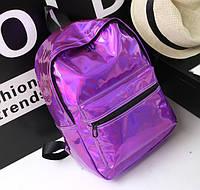 Рюкзак голографический фиолетовый