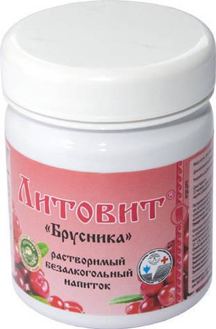 Литовит-напиток Брусника - при воспалительных процессах в мочеполовой системе, артериальной гипертензии, фото 2