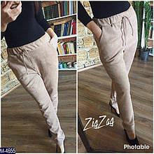 Женские замшевые брюки