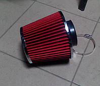 Фильтр воздушный нулевого сопротивления (нулевик) универсальный Rider D 75 мм