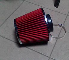 Фільтр повітряний нульового опору (нульовик) універсальний Rider D 75 мм