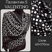 Палантин Брендовый S Valentino ШЕЛК цв.6