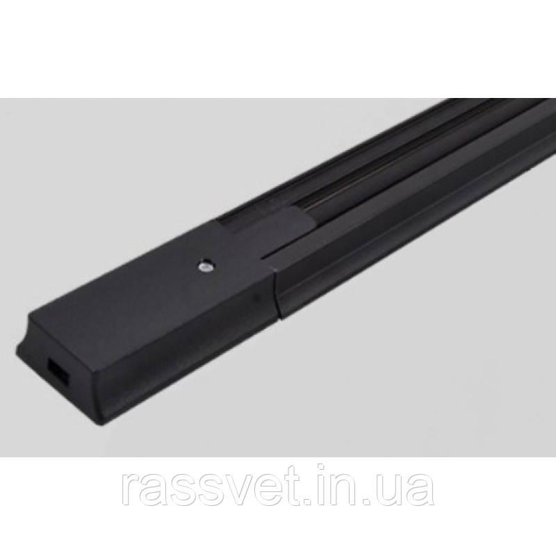 Шинопровод Feron 1м черный