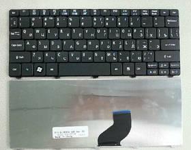 клавиатура для ACER 533, D255, D257, D260, D270