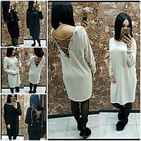 Платье-Туника oversize Катрин свободного кроя со шнуровкой на спине