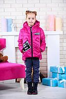 Весенняя куртка для девочки подростка малиновая