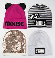 Весна 2018: детские шапки Fashion Kids из новой коллекции в продаже!