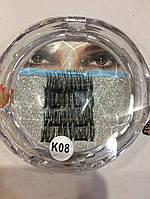 Магнитные накладные ресницы Lilly Beauty К- 08