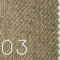 Мебельная ткань рогожка Сидней 03 ( Производство Мебтекс)