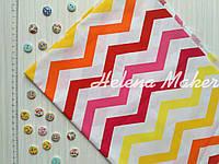 Отрез хлопковой ткани Разноцветный зиг-заг 50*70 см