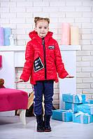Весенняя куртка для девочки подростка красная