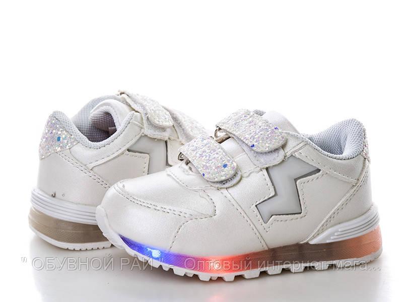 Детские кроссовки с подсветкой для девочек от ТМ. Солнце (рр.с 21 по ... 66ca435c45c60