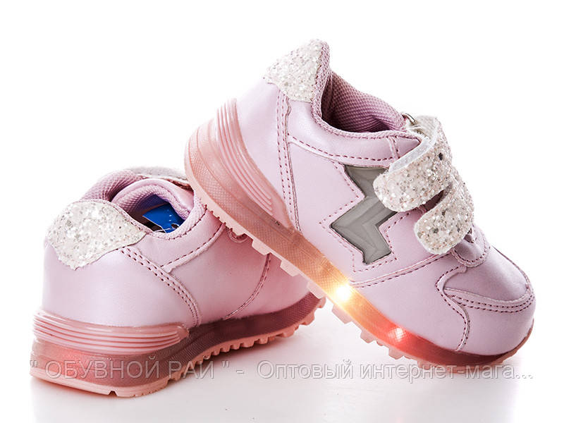 Детские кроссовки с подсветкой для девочек от ТМ. Солнце (рр.с 21 по 26 ). 85393af44cc39