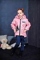 Весенняя куртка для девочки подростка пудра персиковая