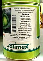 Капуста белокочанная Славанова, 0,5 кг Satimex (Сатимекс), Германия