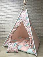 Вигвам детская игровая палатка «Пудровый Единорог»