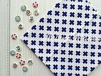 Отрез хлопковой ткани Синие крестики на белом 55*55 см