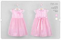Нарядное платье. ПЛ 151
