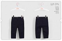 Котоновые штаны для мальчика. ШР 376