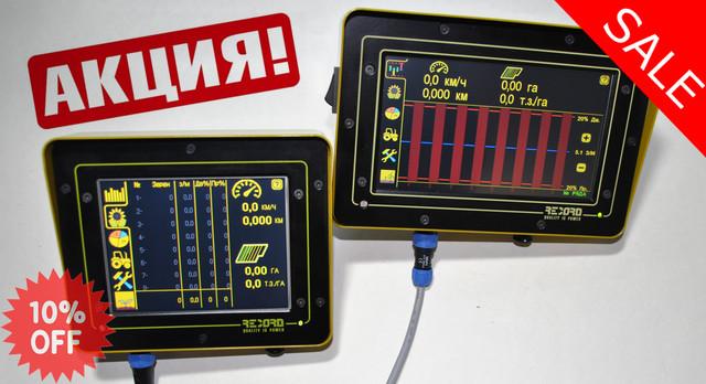 Система контроля высева Record (экран 5,7 дюймов)