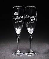 Свадебные бокалы, именная гравировка | модель 26