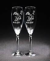 Свадебные бокалы, именная гравировка | модель 27