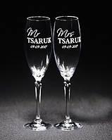 Свадебные бокалы, именная гравировка | модель 29