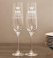 Свадебные бокалы, именная гравировка | модель 31