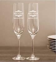 Свадебные бокалы, именная гравировка   модель 32