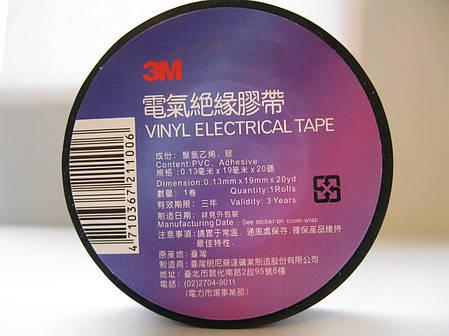 Изоляционная лента 3M ПВХ черная, фото 2