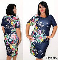Платья 1133 размеры 58-64 , фото 1