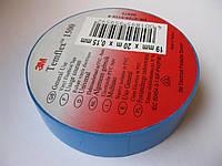 Изоляционная лента 3M Temflex 1500 синий