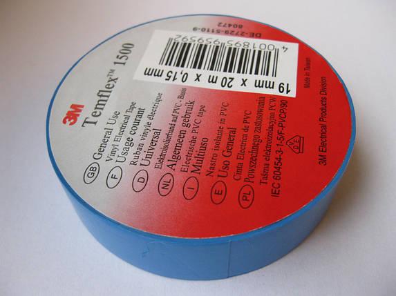 Изоляционная лента 3M Temflex 1500 синий, фото 2