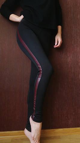 Лосины женские  с кожаными вставками №31/2 (норма), фото 2