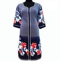 Теплый женский халат байковый начесной на молнии домашний в цветах с карманамиУкраина