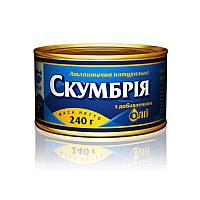 """Скумбрия """"Аквамир"""" натуральная с добавлением масла 240г"""