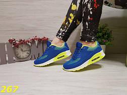 Женские кроссовки Аирмакс желто-голубые, р.36-41  продажа, цена в ... e609c5ab669