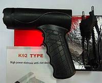 Электрошокер Magnum К 92 (Мангун шокер-пистолет К-92) электрошокер пистолет + русская инструкция модель 2018 г