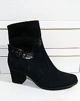 Женские ботинки синего цвета, нубук