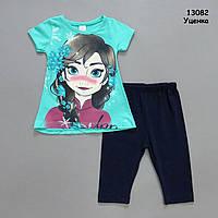 """Летний костюм """"Анна"""" для девочки. Маломерит. 5 лет, фото 1"""