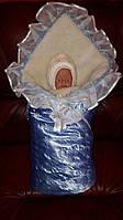 Нарядный конверт-одеяло на выписку в роддом, на овчине. Голубой