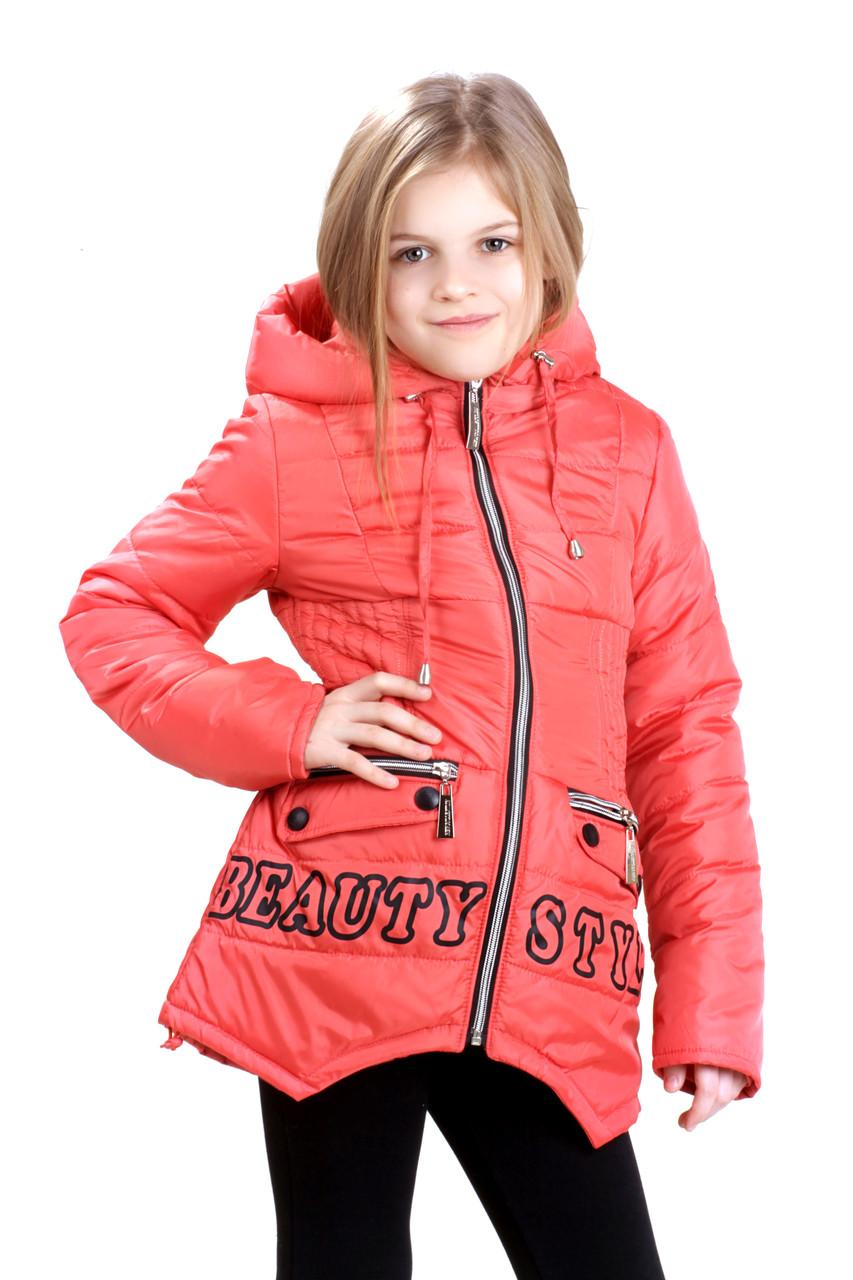 """Дитяча курточка для дівчинки """"Соня"""""""
