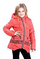 """Детская курточка для девочки """"Соня"""""""