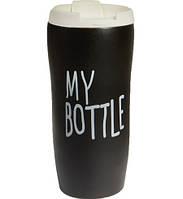 Керамическая термокружка с крышкой My Bottle черная, 450 мл