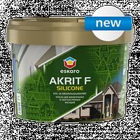 Фарба для мінеральних і обштукатурених фасадів   Eskaro Akrit F Silicone біла(база А) 2,7 л