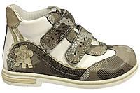 Ботинки Minimen 33WHITE р. 26, 28 Белые