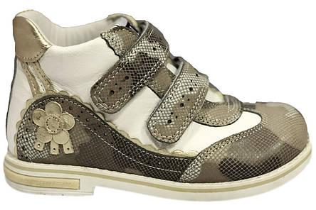 Ботинки Minimen 33WHITE р. 26, 28 Белые, фото 2
