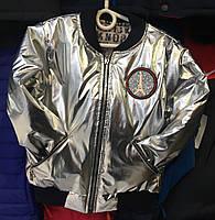 Детская куртка  ветровка оптом на 1-5 лет серебро , фото 1
