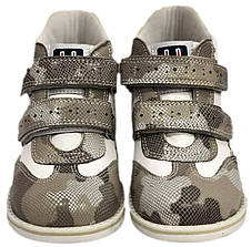 Ботинки Minimen 33WHITE р. 26, 28 Белые, фото 3